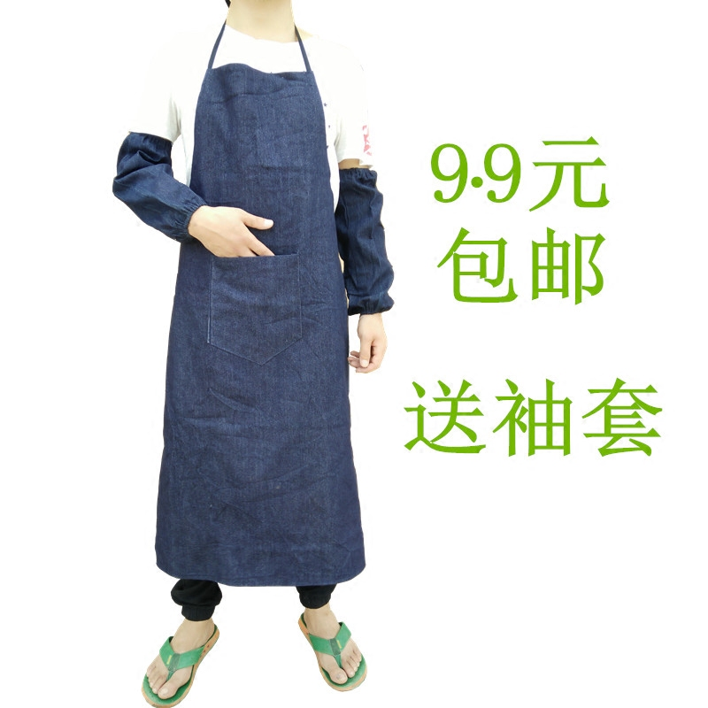 牛仔围裙劳保劳动布围裙工作牛仔耐磨加厚电焊木工业劳保围裙