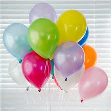 韩国进口NEO乳胶球zh70寸珠光mi 宝宝生日聚会婚礼装饰气球