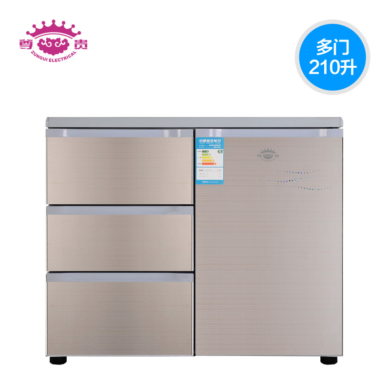 尊贵 BCD-210CV电冰箱质量如何,评测