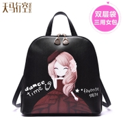 Japanese and Korean small fresh cartoon printed backpack handbag leisure three Korean School of Pu tide wind girls backpack bag