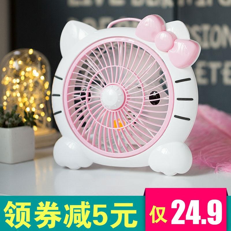 电风扇迷你床上学生风大小风扇台式宿舍家用台扇办公室超静音电扇