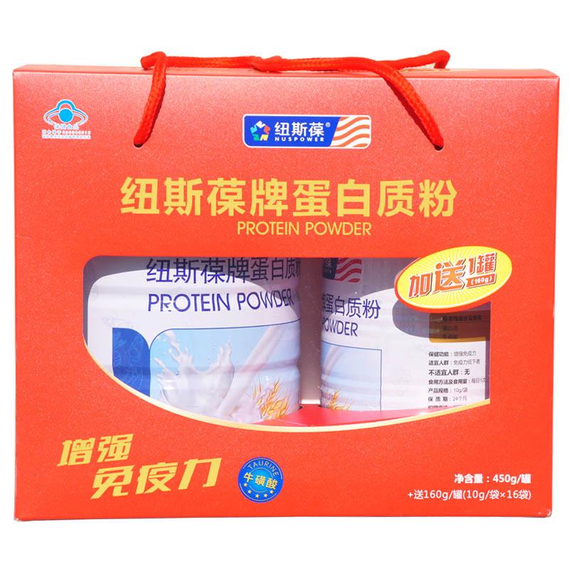 纽斯葆牌蛋白质粉 450g/罐+10g/袋*16袋