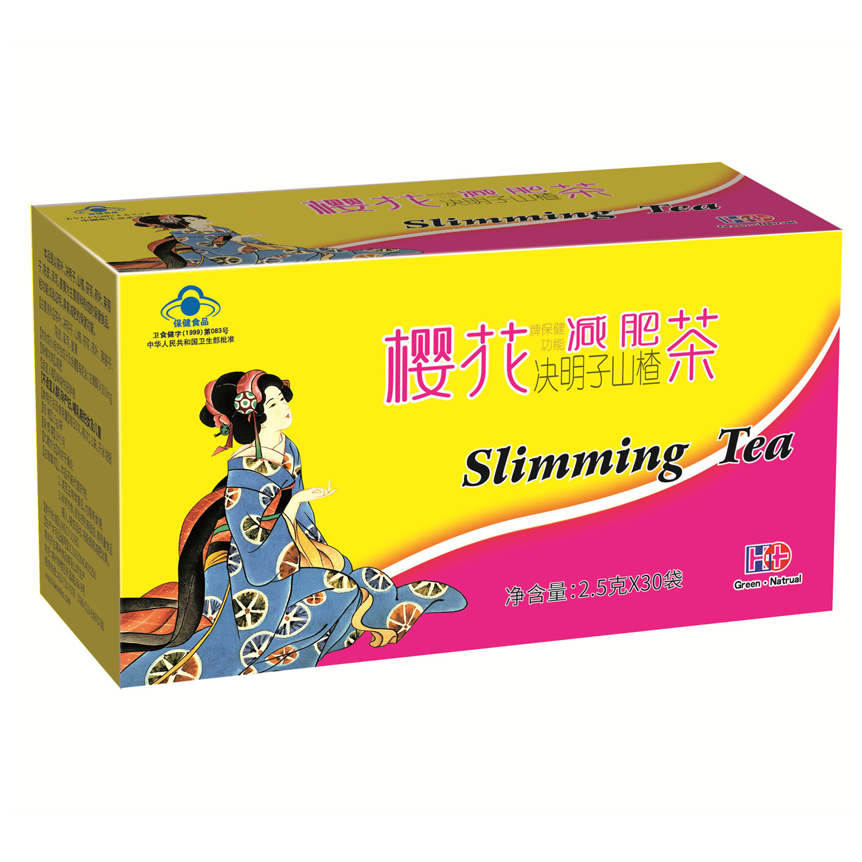 樱花R减肥茶 2.5g/袋*30袋