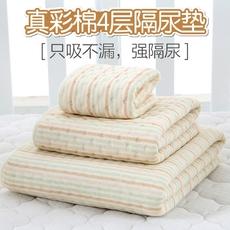 隔尿垫婴儿防水透气可洗棉尿垫新生儿童宝宝超大秋冬季月经姨妈垫