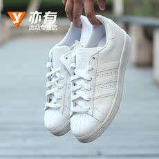 Adidas/三叶草 Superstar 全白贝壳头 男女鞋休闲滑板鞋 B27136
