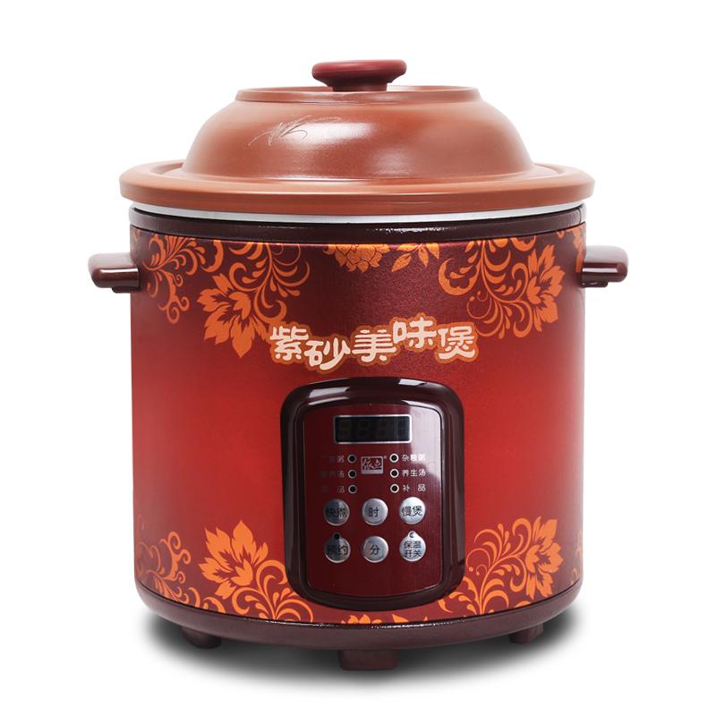 依立 Magic A480煮粥锅如何?质量好吗
