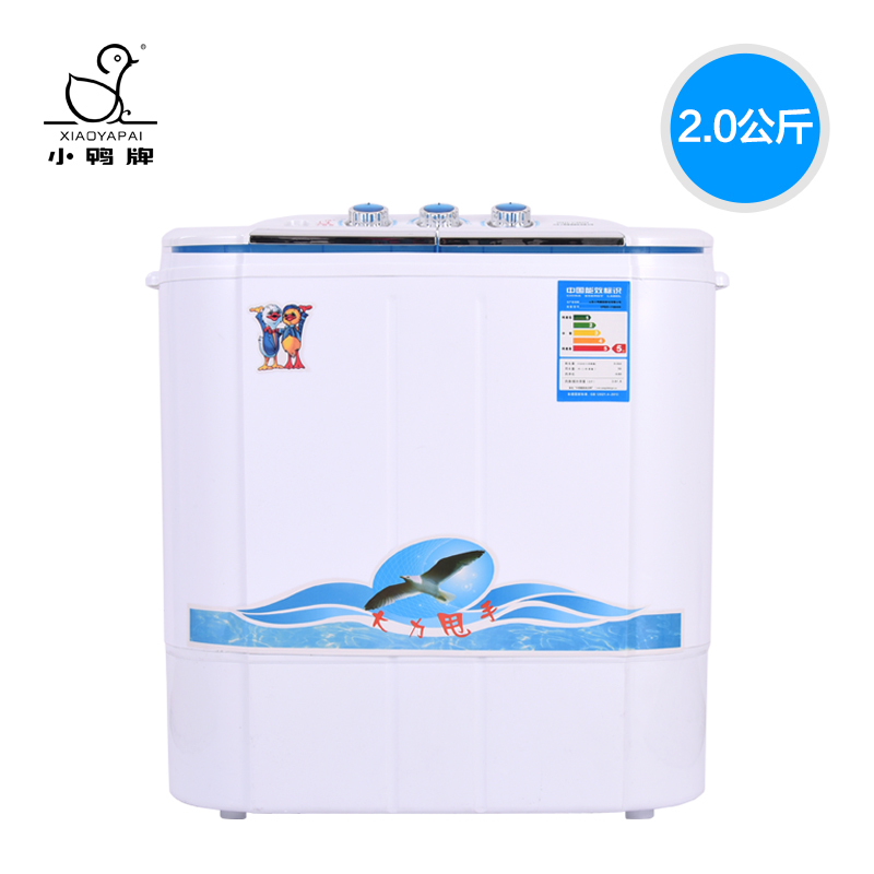小鸭牌 XPB20-2188A9S 洗衣机质量好吗,好用吗