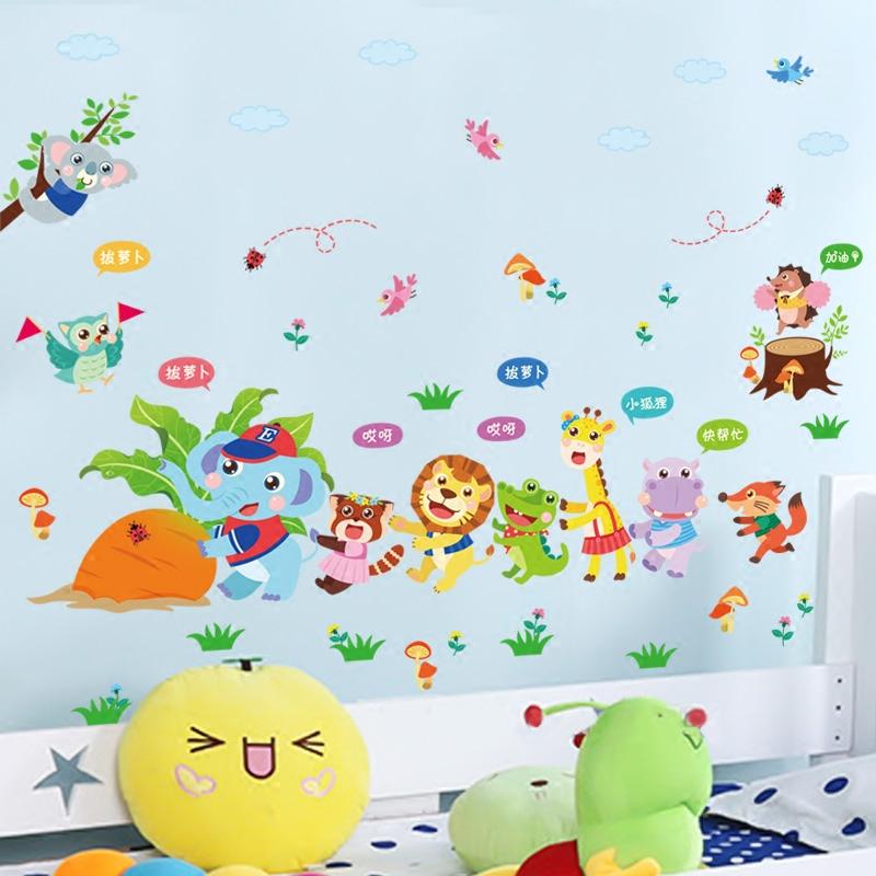 卡通动物拔萝卜墙贴纸儿童房卧室幼儿园墙面墙壁背景装饰贴画壁纸