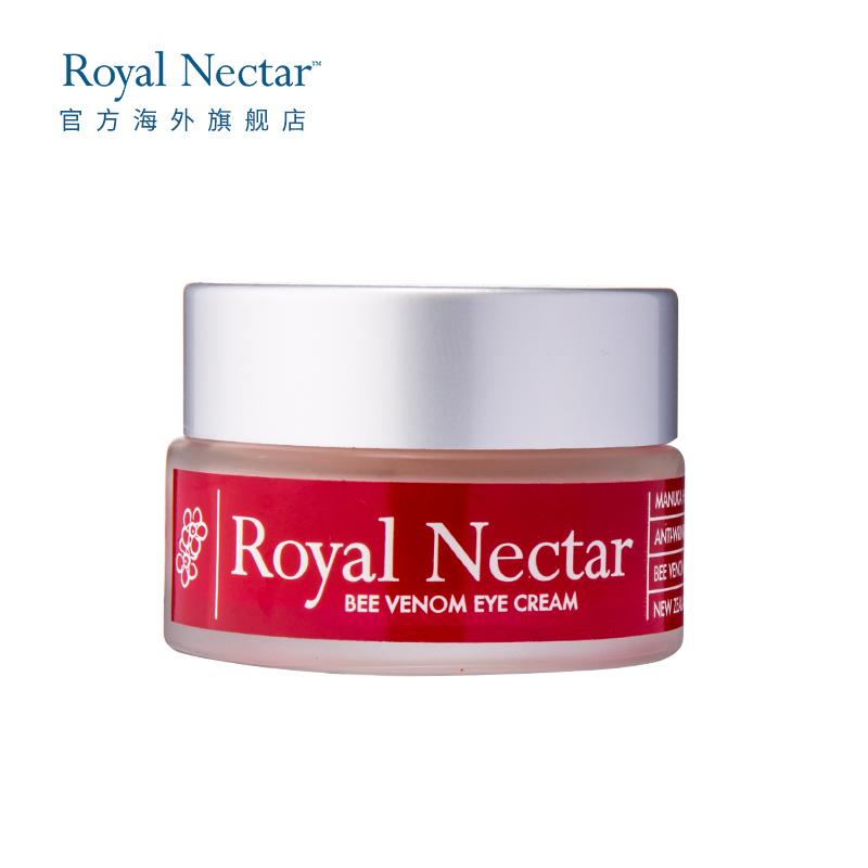 Royal Nectar 皇家花蜜蜂毒面膜评测,图片,价格