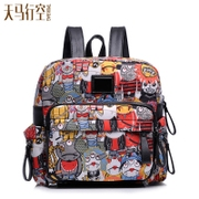 Wild mini backpack girl Korean version flows 2016 new lovely graffiti print canvas casual small backpack