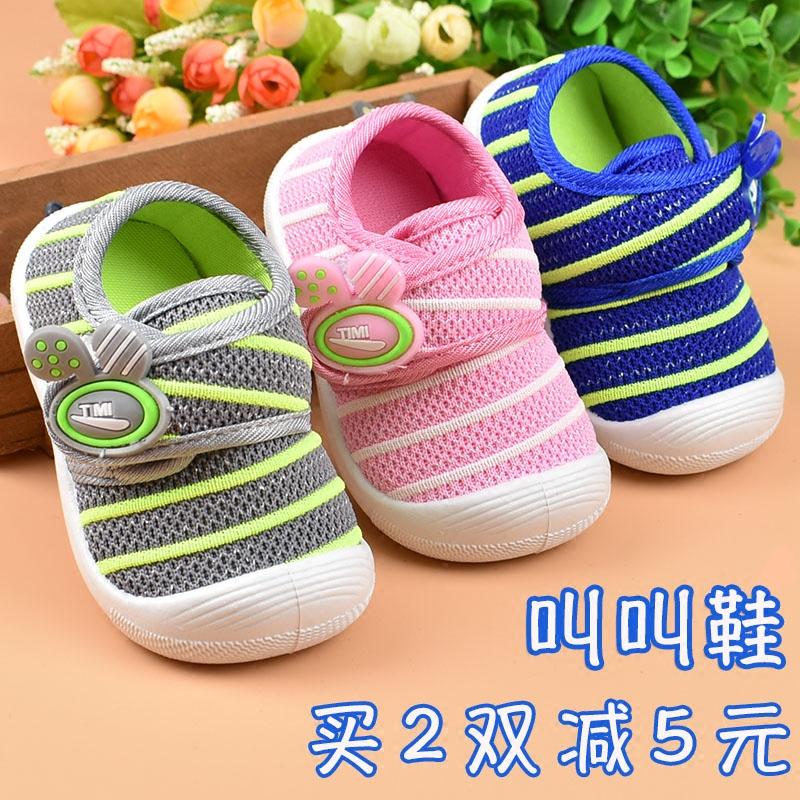 春季新款小童男女宝宝鞋子网眼布鞋婴儿学步鞋0-2岁单鞋软底防滑