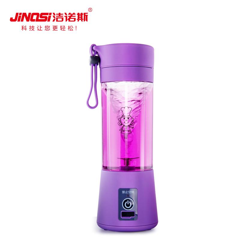 洁诺斯 JNS-3S 榨汁机好不好用,评价如何