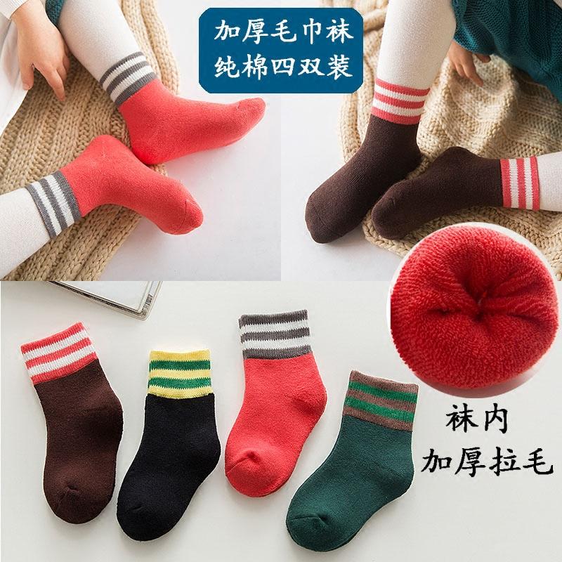 秋冬季儿童袜子女童纯棉中筒袜男童1-3-5-7-9岁中大童加厚毛圈袜