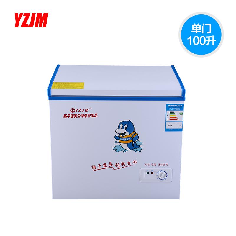 yzjm/扬佳 BD/BC-100 冰柜怎么样,质量如何,好用吗