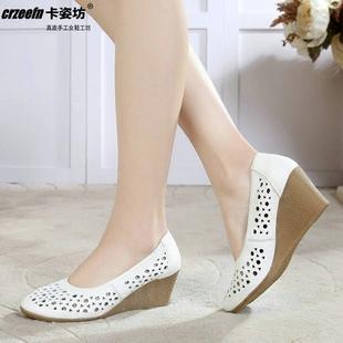 夏季真皮镂空女鞋浅口坡跟牛筋底包头凉鞋护士白色洞洞鞋妈妈皮鞋