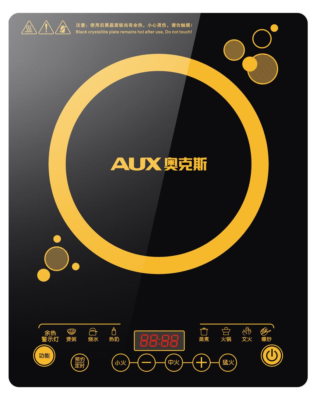 AUX/奥克斯 C2119G电磁炉怎么样,耗电吗