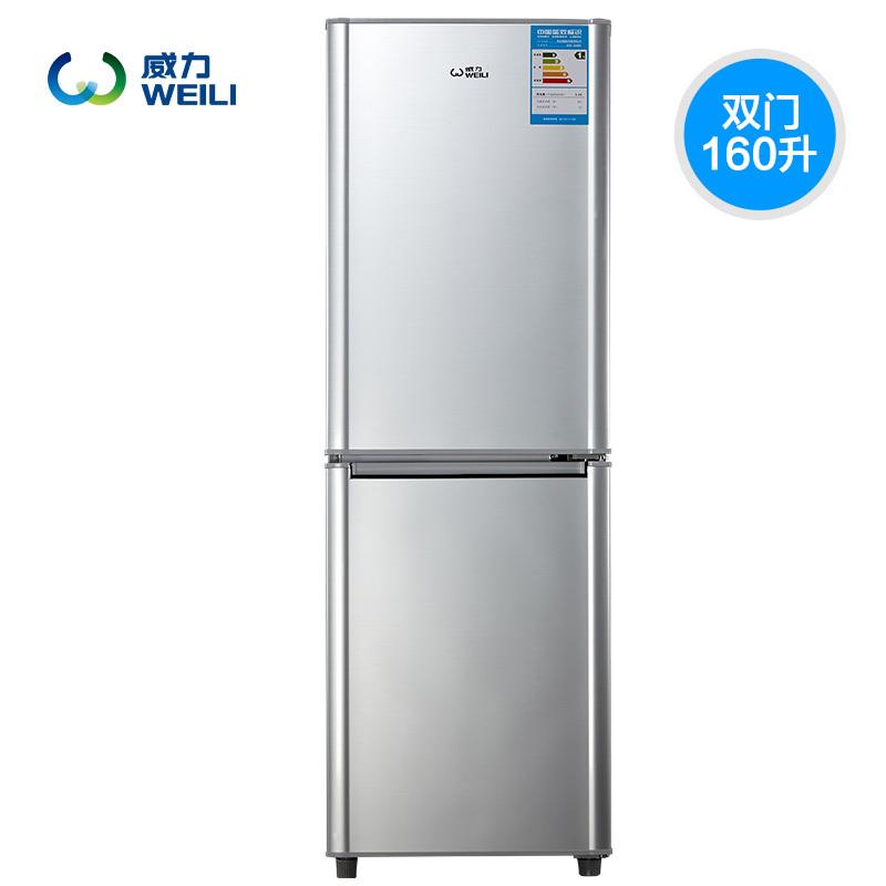 威力 BCD-160MH 冰箱好不好用,评价如何