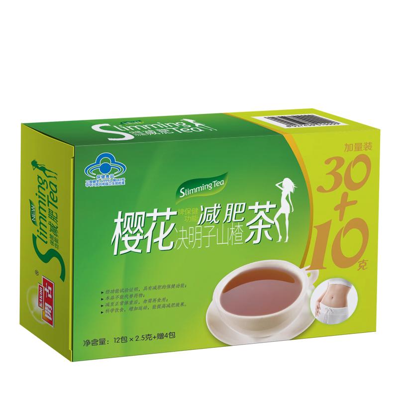 樱花R减肥茶 2.5g/袋*12包+赠4包