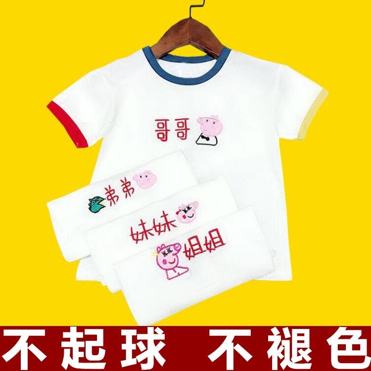 2018夏童装新款女童哥哥妹妹姐姐弟弟短袖T恤儿童兄妹姐弟装体恤