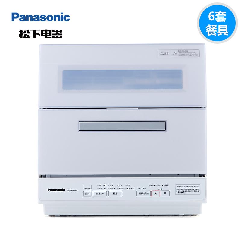 评测一下松下 NP-TR1WRCN洗碗机怎么样,评价超级好啊