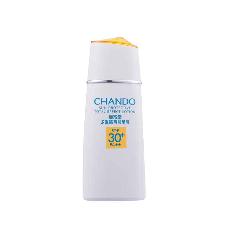 自然堂 多重隔离防晒乳SPF30+/PA++好用吗,求回答
