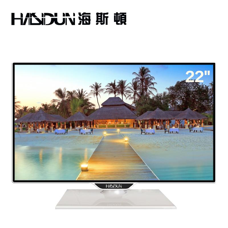 海斯顿 LE22X6 平板电视好不好用,评价如何
