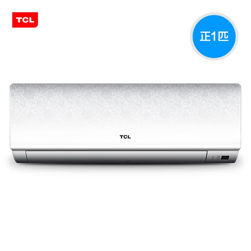 TCL KFRd-25GW/EP13空调制冷效果如何,网友评价