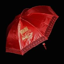婚庆用品 结婚新娘伞 红mo9蕾丝边红og雨伞防紫外线红伞包邮