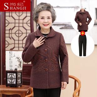 中老年人秋冬装妈妈衣服奶奶装毛呢子外套太太两件套装60-70-80岁