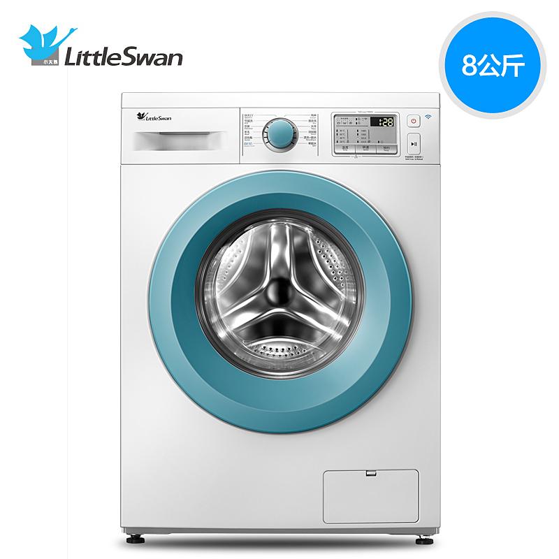 Littleswan/小天鹅 TG80-easy170WDX洗衣机怎么样?洗的干净吗?
