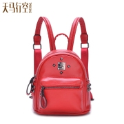 Wild rivets mini backpack bag School of Korean version of Chao Pu leather wind trumpet bag casual small backpack