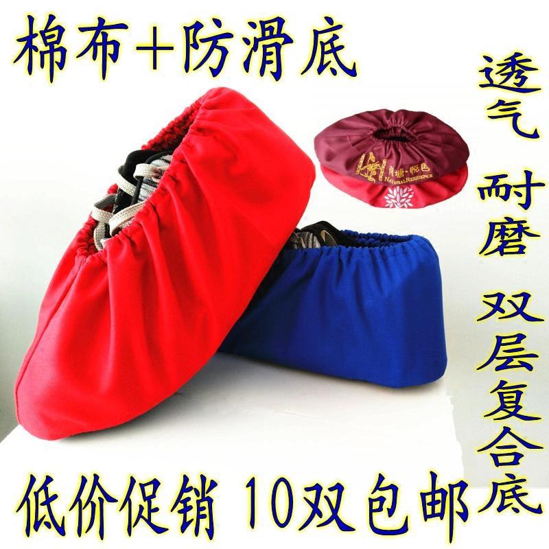 加厚棉布鞋套可反复洗家用布耐磨防滑学生鞋套样板房鞋套可绣logo