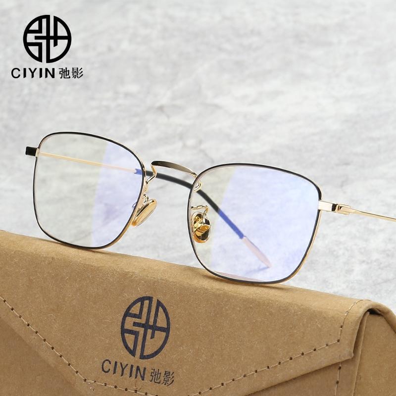 超轻眼镜框男全框眼镜框女韩版潮复古配近视金属眼镜架商务学生
