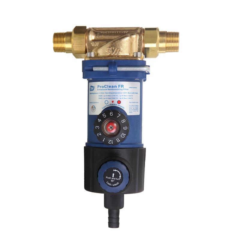 SYR/汉斯希尔 WS-2340-20-046净水器怎么样,是好牌子吗?