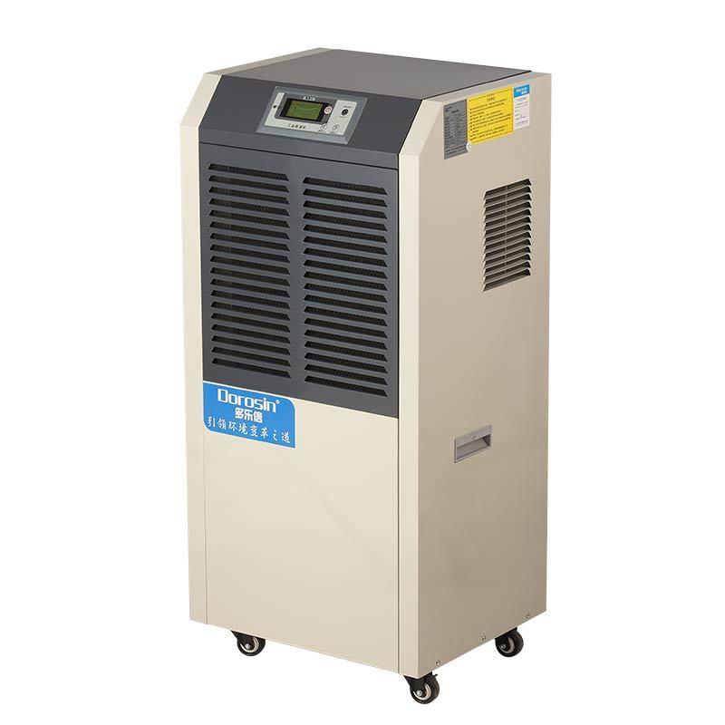 DOROSIN/多乐信 DR-1382L除湿机是大品牌吗,值得入手吗