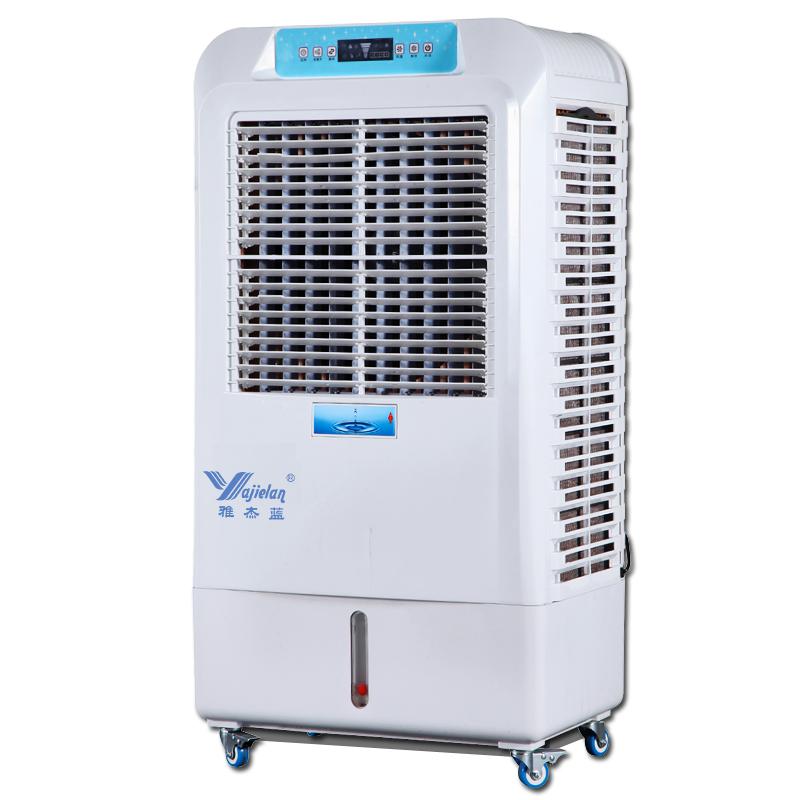 雅杰蓝 GB4343 空调扇怎么样,质量如何,好用吗