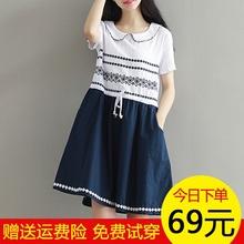 大童女装夏装12-15岁胖女童短袖tp14衣裙1ok范宽松大码裙子