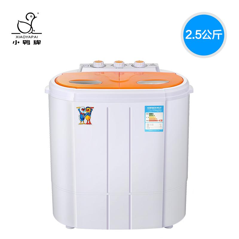小鸭牌 XPB25-1625S 洗衣机好不好,怎么样,值得买吗