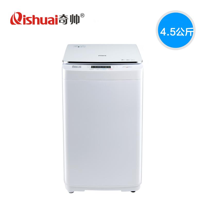 奇帅 XQB45-455洗衣机好不好,效果怎么样