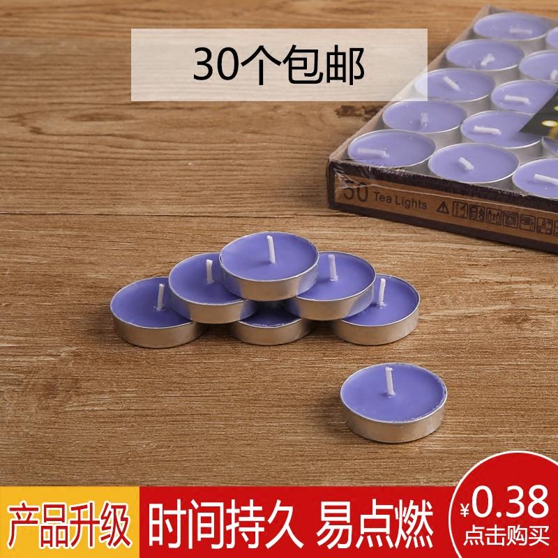 艾灸蜡保温蜡烛浪漫表白煮茶水果茶香薰无烟无味蜡烛点燃