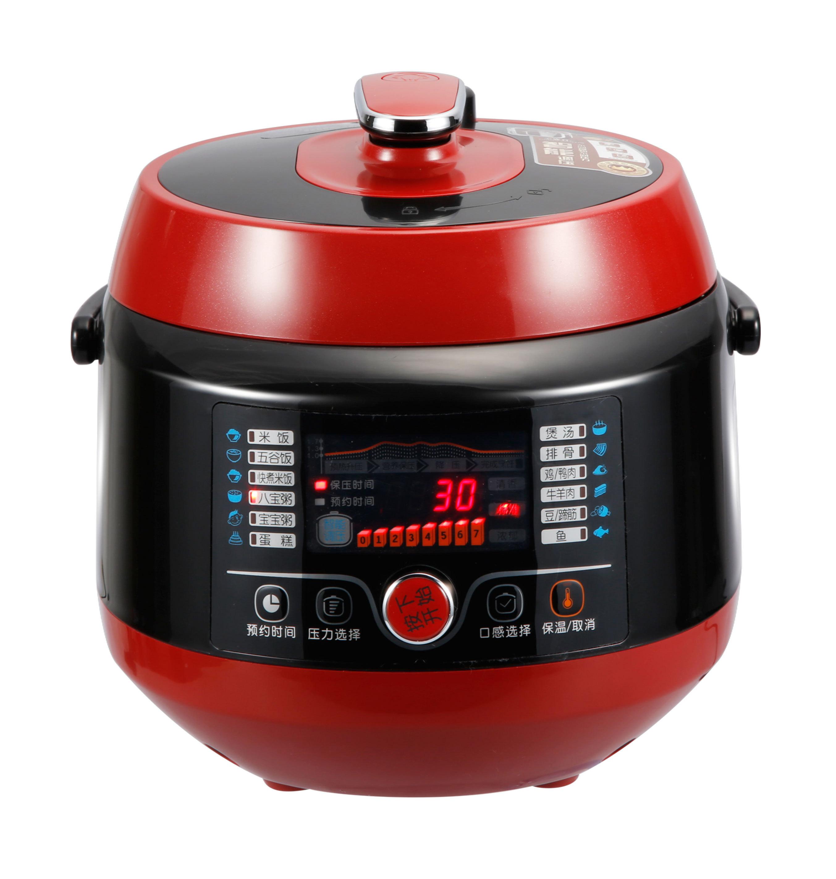Joyoung/九阳 JYY-50C2电压力锅价格贵吗,好不好