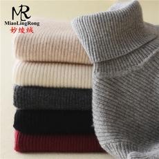 高领羊毛衫女式修身打底衫秋冬季加厚羊绒衫短款紧身针织套头毛衣