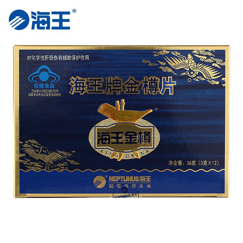 海王牌金樽片 1.0g/片*3片/袋*12袋对化学性肝损伤有辅助保护作用