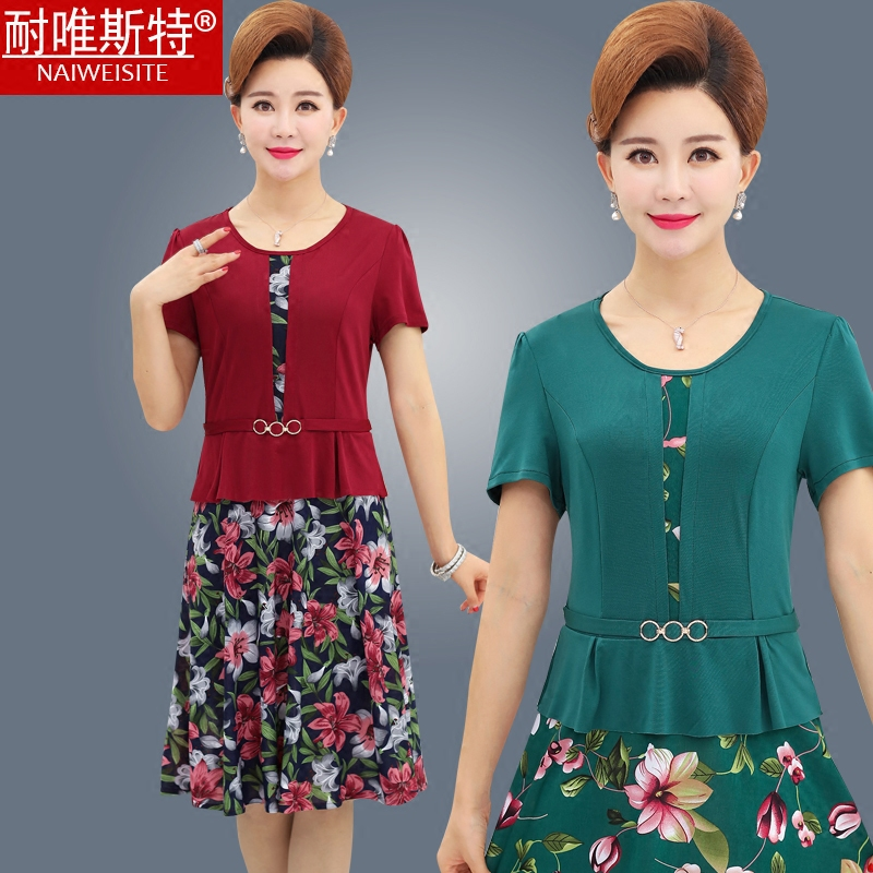 妈妈夏装连衣裙2018新款假两件印花中长裙40岁55中老年女装裙子