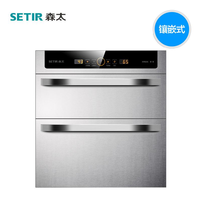 Setir/森太 ZTD100-F390 消毒柜质量好吗,好用吗
