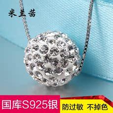 S925银转运珠银项链女锁骨链银饰吊坠日韩满钻浪漫生日礼物送自已