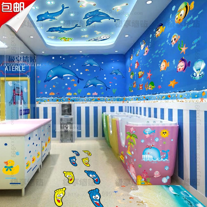 可爱海豚母婴幼儿游泳馆墙贴画 儿童房乐园卡通海洋鱼装饰防水贴