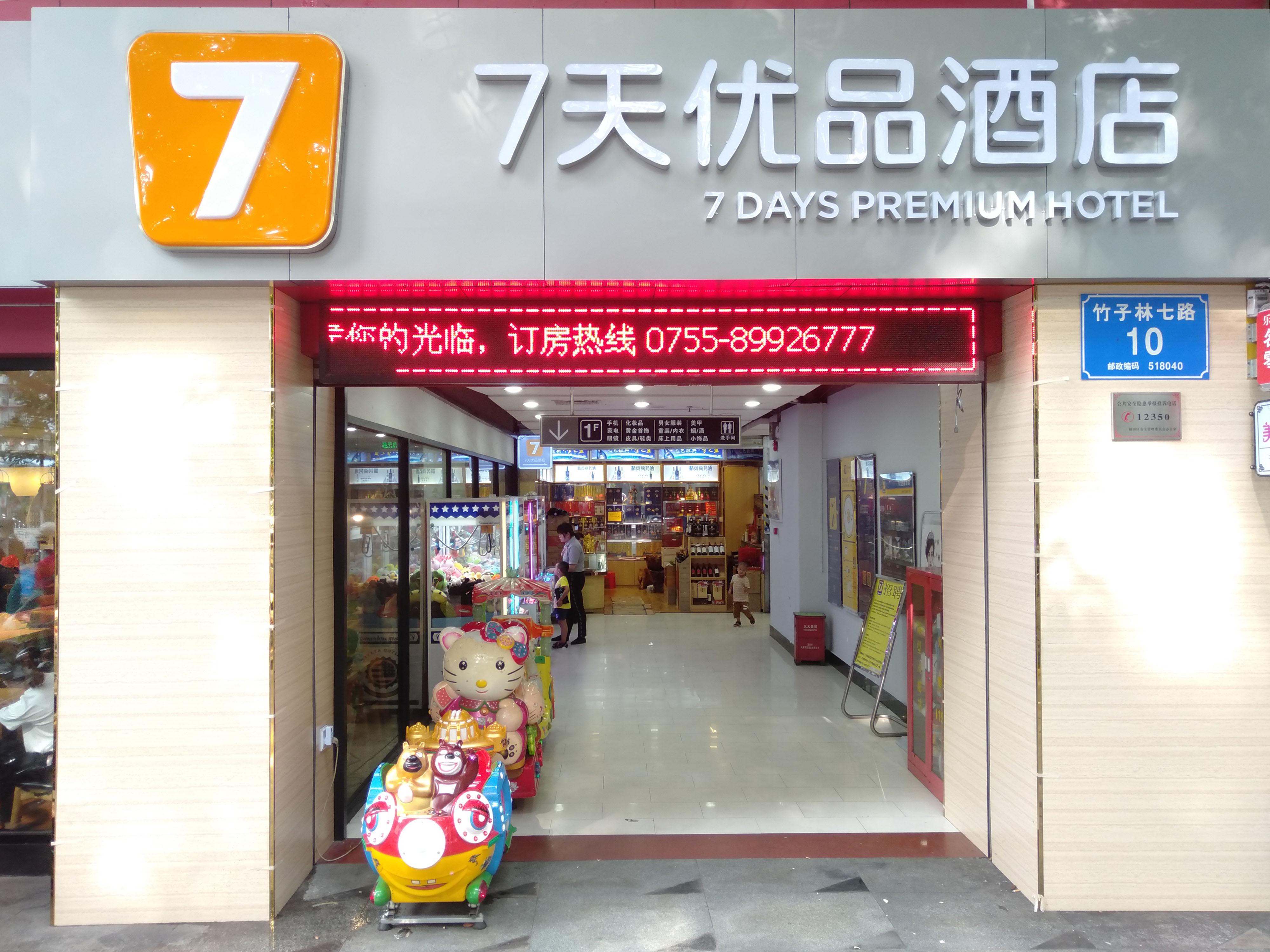 都市118・精选连锁酒店(江门开平思堤路店)商务内景双床房