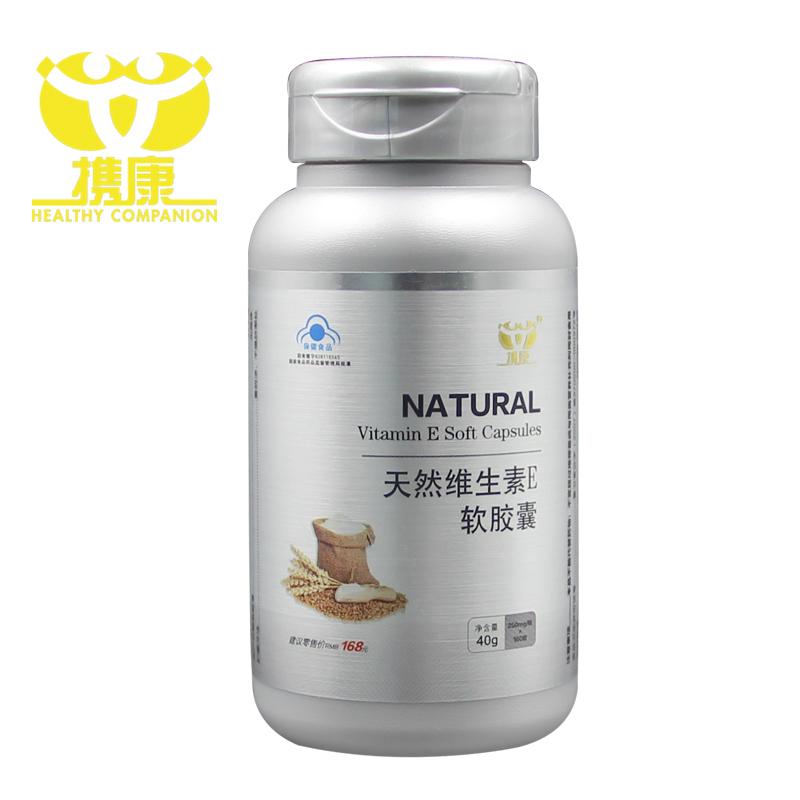 携康(保健品) 天然维生素E软胶囊 250mg/粒*160粒