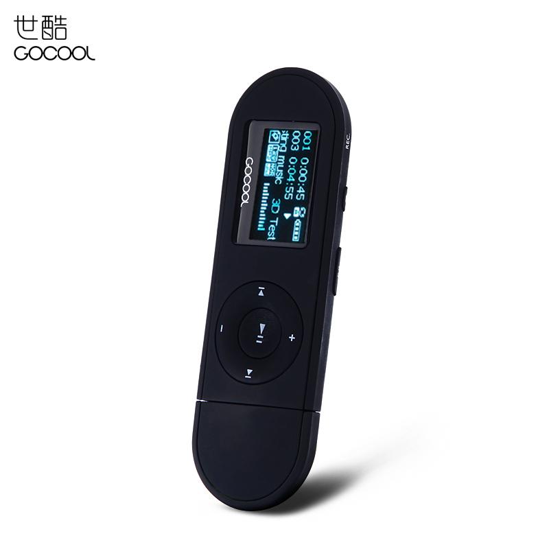 GOCOOL/世酷 S6 MP3好不好用,评价如何